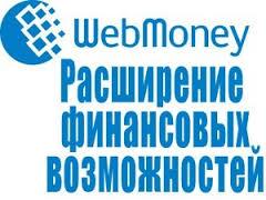 Работа в Москве, ООО ВМР
